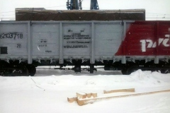 Перевозка негабаритных грузов в полувагонах